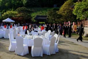 The Wedding Hall...